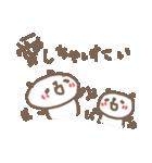 愛・愛・愛のパンダ(個別スタンプ:19)