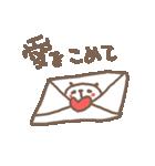 愛・愛・愛のパンダ(個別スタンプ:20)
