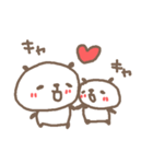 愛・愛・愛のパンダ(個別スタンプ:21)