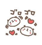 愛・愛・愛のパンダ(個別スタンプ:22)