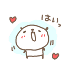 愛・愛・愛のパンダ(個別スタンプ:24)