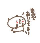 愛・愛・愛のパンダ(個別スタンプ:25)