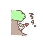 愛・愛・愛のパンダ(個別スタンプ:26)