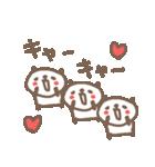 愛・愛・愛のパンダ(個別スタンプ:27)