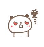 愛・愛・愛のパンダ(個別スタンプ:28)