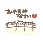 愛・愛・愛のパンダ(個別スタンプ:30)