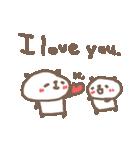 愛・愛・愛のパンダ(個別スタンプ:31)