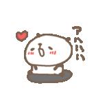 愛・愛・愛のパンダ(個別スタンプ:32)