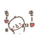 愛・愛・愛のパンダ(個別スタンプ:34)