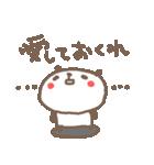 愛・愛・愛のパンダ(個別スタンプ:35)