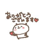 愛・愛・愛のパンダ(個別スタンプ:36)
