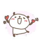 愛・愛・愛のパンダ(個別スタンプ:37)