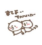 愛・愛・愛のパンダ(個別スタンプ:38)