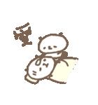 愛・愛・愛のパンダ(個別スタンプ:40)
