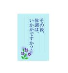 便箋風のスタンプ(個別スタンプ:2)