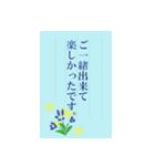 便箋風のスタンプ(個別スタンプ:10)