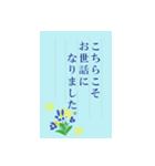 便箋風のスタンプ(個別スタンプ:20)