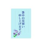 便箋風のスタンプ(個別スタンプ:29)