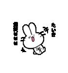 たいきスタンプ2(ウサギくん)(個別スタンプ:01)