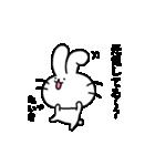 たいきスタンプ2(ウサギくん)(個別スタンプ:03)