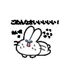 たいきスタンプ2(ウサギくん)(個別スタンプ:05)