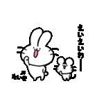 たいきスタンプ2(ウサギくん)(個別スタンプ:06)