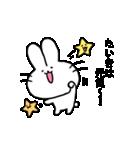 たいきスタンプ2(ウサギくん)(個別スタンプ:07)