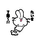 たいきスタンプ2(ウサギくん)(個別スタンプ:11)