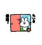 たいきスタンプ2(ウサギくん)(個別スタンプ:12)