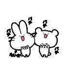 たいきスタンプ2(ウサギくん)(個別スタンプ:13)