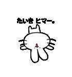 たいきスタンプ2(ウサギくん)(個別スタンプ:14)