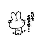 たいきスタンプ2(ウサギくん)(個別スタンプ:15)