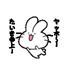 たいきスタンプ2(ウサギくん)(個別スタンプ:16)