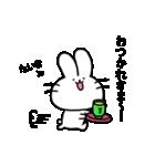 たいきスタンプ2(ウサギくん)(個別スタンプ:17)