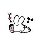 たいきスタンプ2(ウサギくん)(個別スタンプ:18)