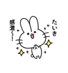 たいきスタンプ2(ウサギくん)(個別スタンプ:19)
