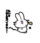 たいきスタンプ2(ウサギくん)(個別スタンプ:22)