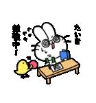 たいきスタンプ2(ウサギくん)(個別スタンプ:25)
