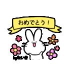 たいきスタンプ2(ウサギくん)(個別スタンプ:26)