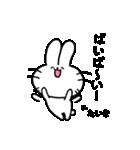 たいきスタンプ2(ウサギくん)(個別スタンプ:27)