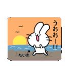 たいきスタンプ2(ウサギくん)(個別スタンプ:28)