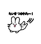 たいきスタンプ2(ウサギくん)(個別スタンプ:29)