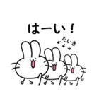 たいきスタンプ2(ウサギくん)(個別スタンプ:30)