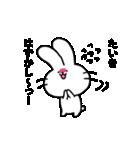たいきスタンプ2(ウサギくん)(個別スタンプ:33)