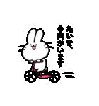たいきスタンプ2(ウサギくん)(個別スタンプ:34)