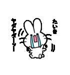たいきスタンプ2(ウサギくん)(個別スタンプ:35)