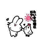 たいきスタンプ2(ウサギくん)(個別スタンプ:37)