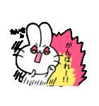 たいきスタンプ2(ウサギくん)(個別スタンプ:38)