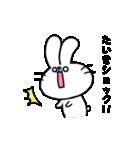 たいきスタンプ2(ウサギくん)(個別スタンプ:39)