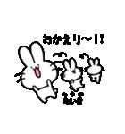 たいきスタンプ2(ウサギくん)(個別スタンプ:40)